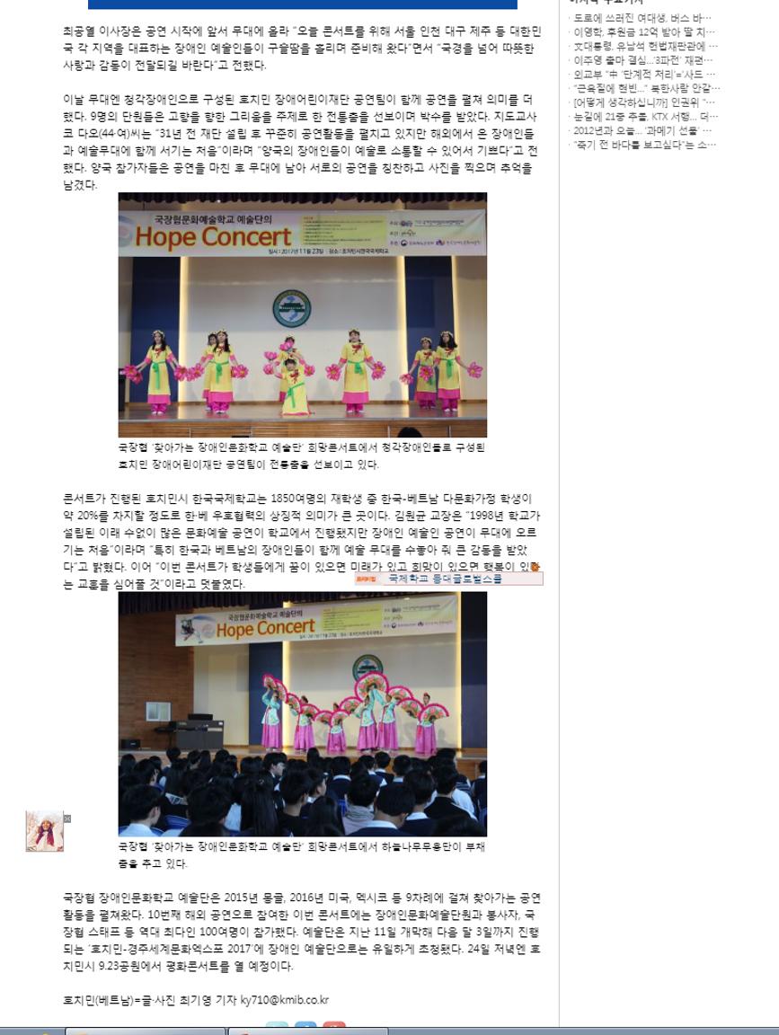 국민_치.png