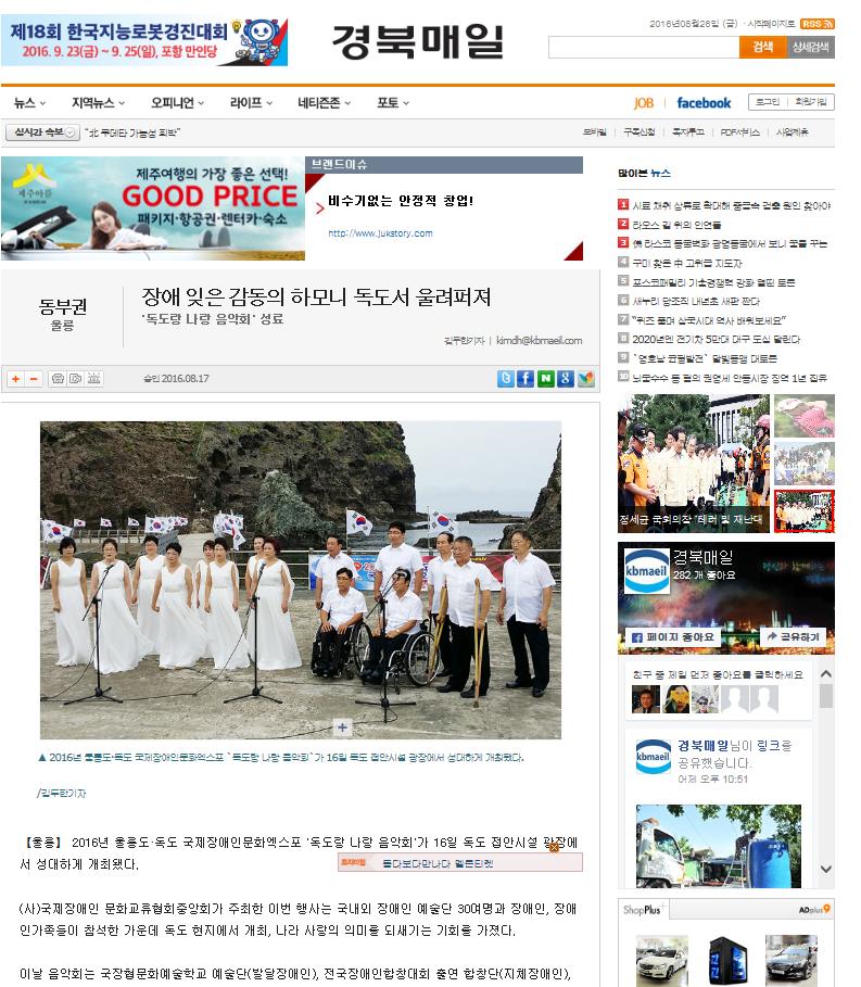 경북매일.png