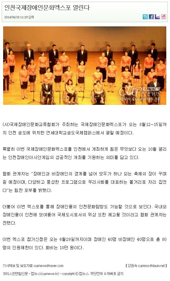 cupnews_kr_20140829_110806.jpg