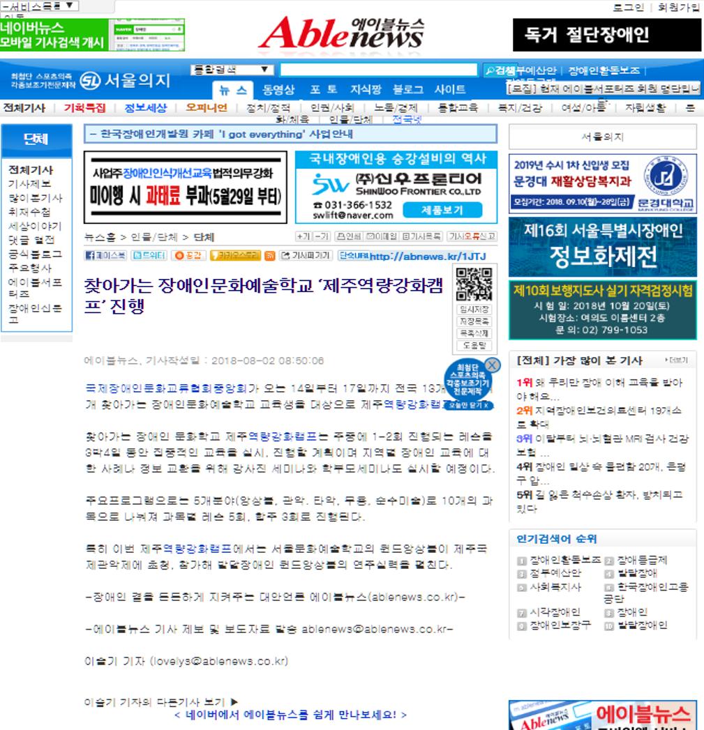 에이블뉴스-역량.png