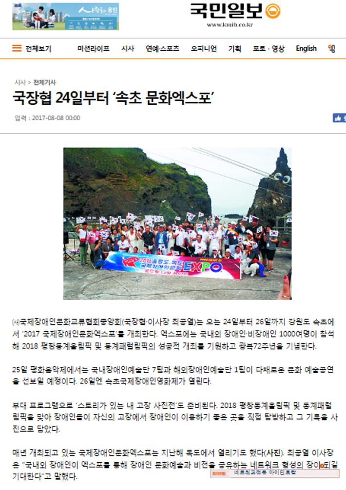 국민일보_1.png