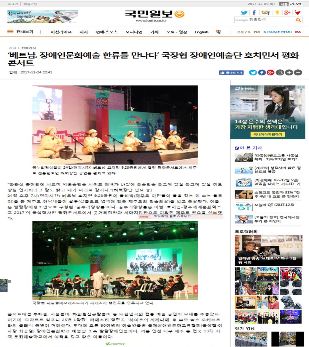 국민일보_한류.png