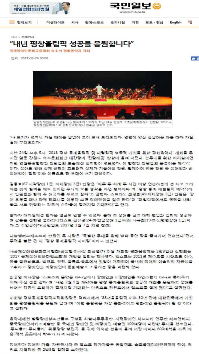 국민일보_2.png