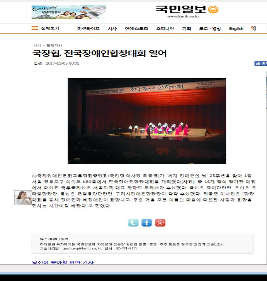 국민_합창대회.png