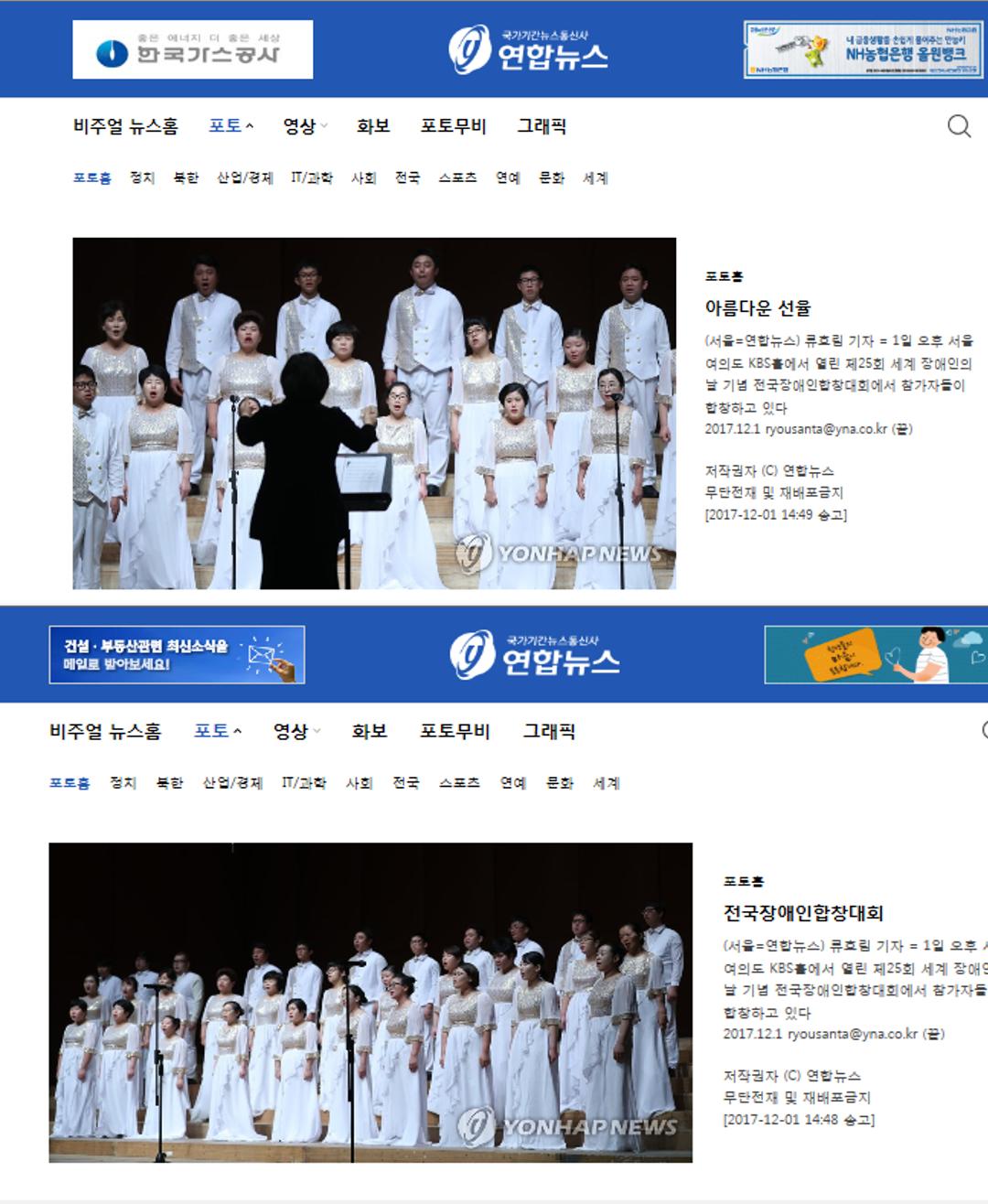 연합뉴스.png