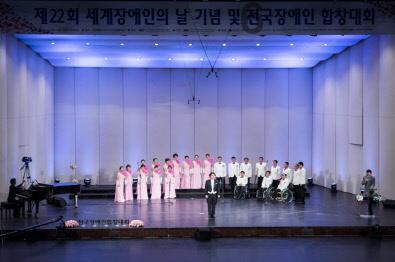 1합창대회-영월동강합창단.jpg