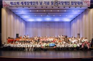 1합창대회-단체.jpg