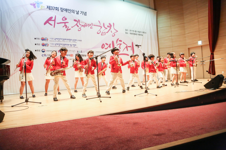 2부합창예술제-축하공연(코리아주니어빅밴드).jpg