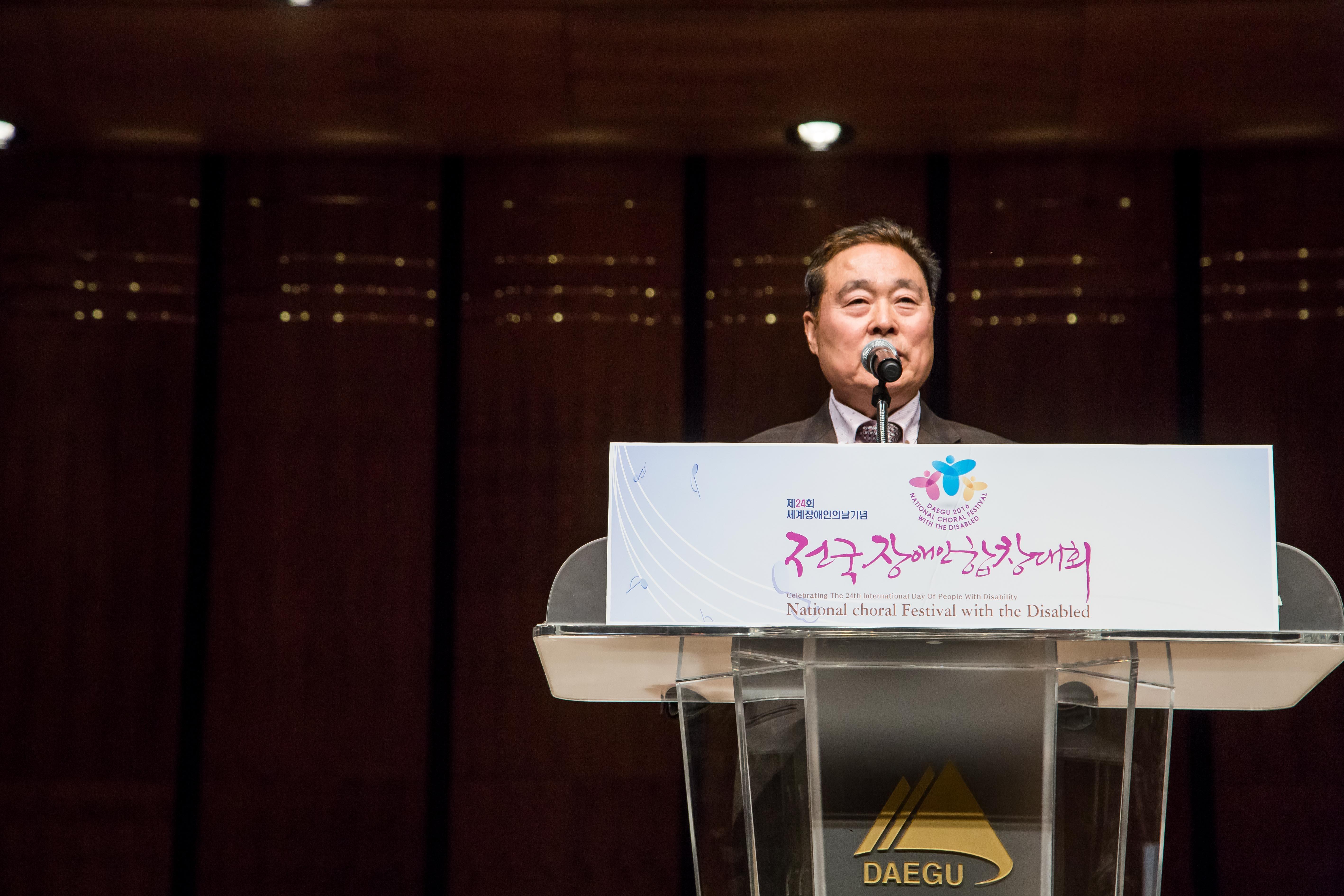 2부축사대구광역시협회 정덕주협회장.jpg