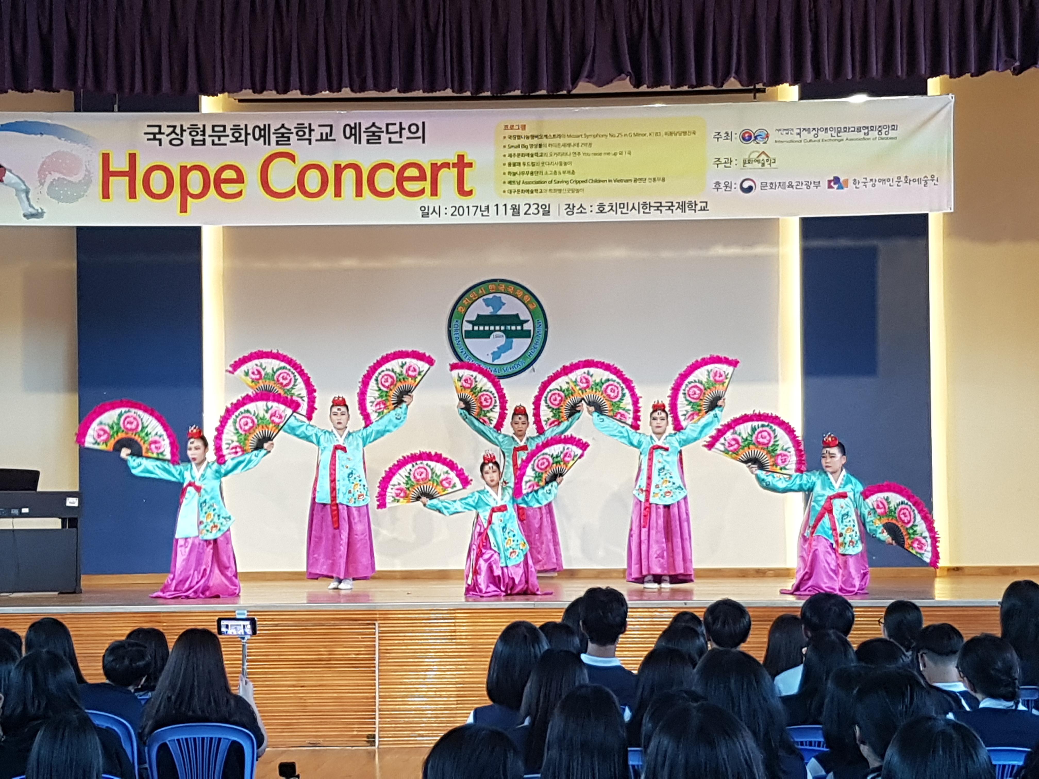 호치민시한국국제학교-하늘나무무용단.jpg