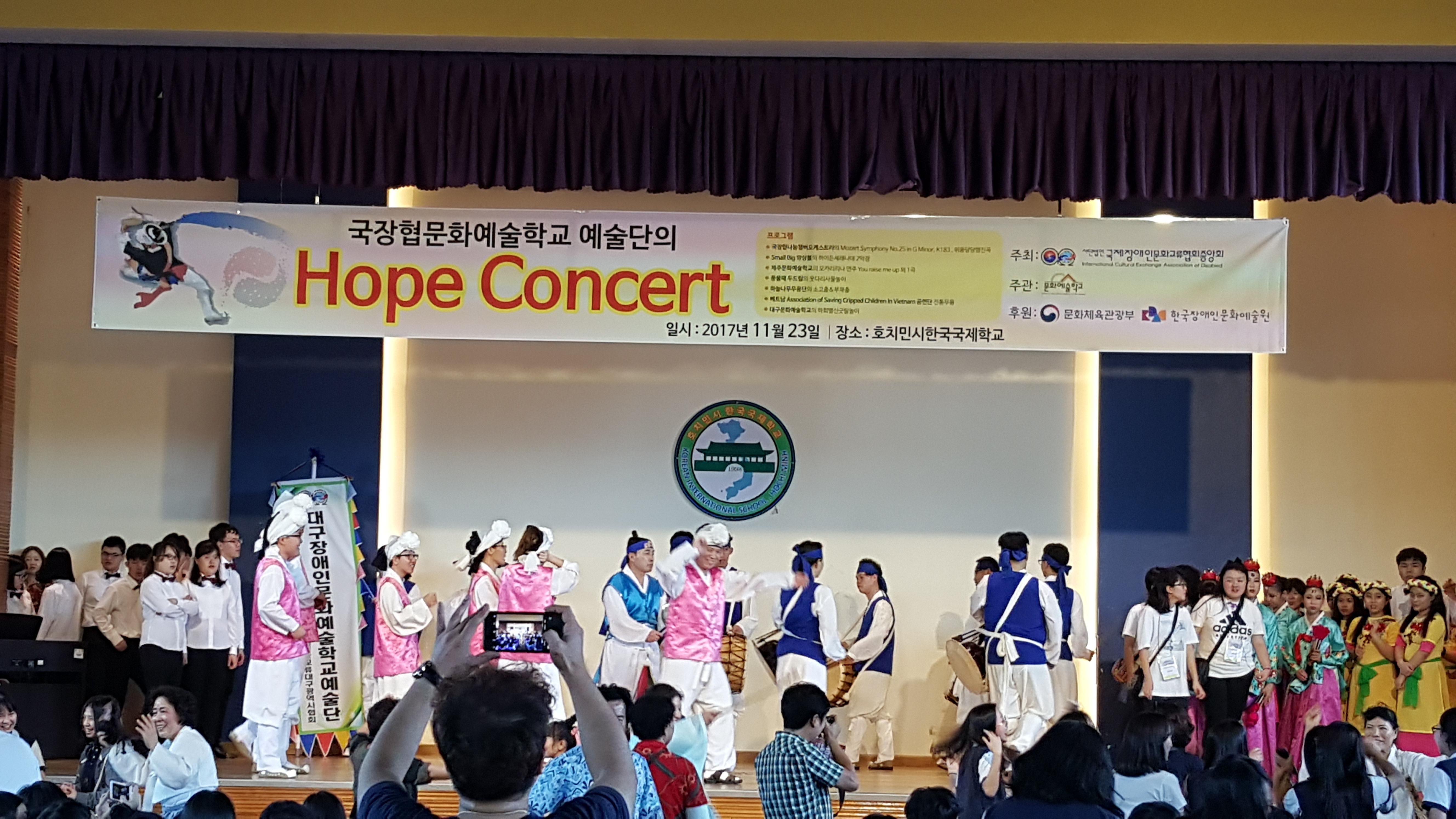 호치민시한국국제학교-피날레.jpg