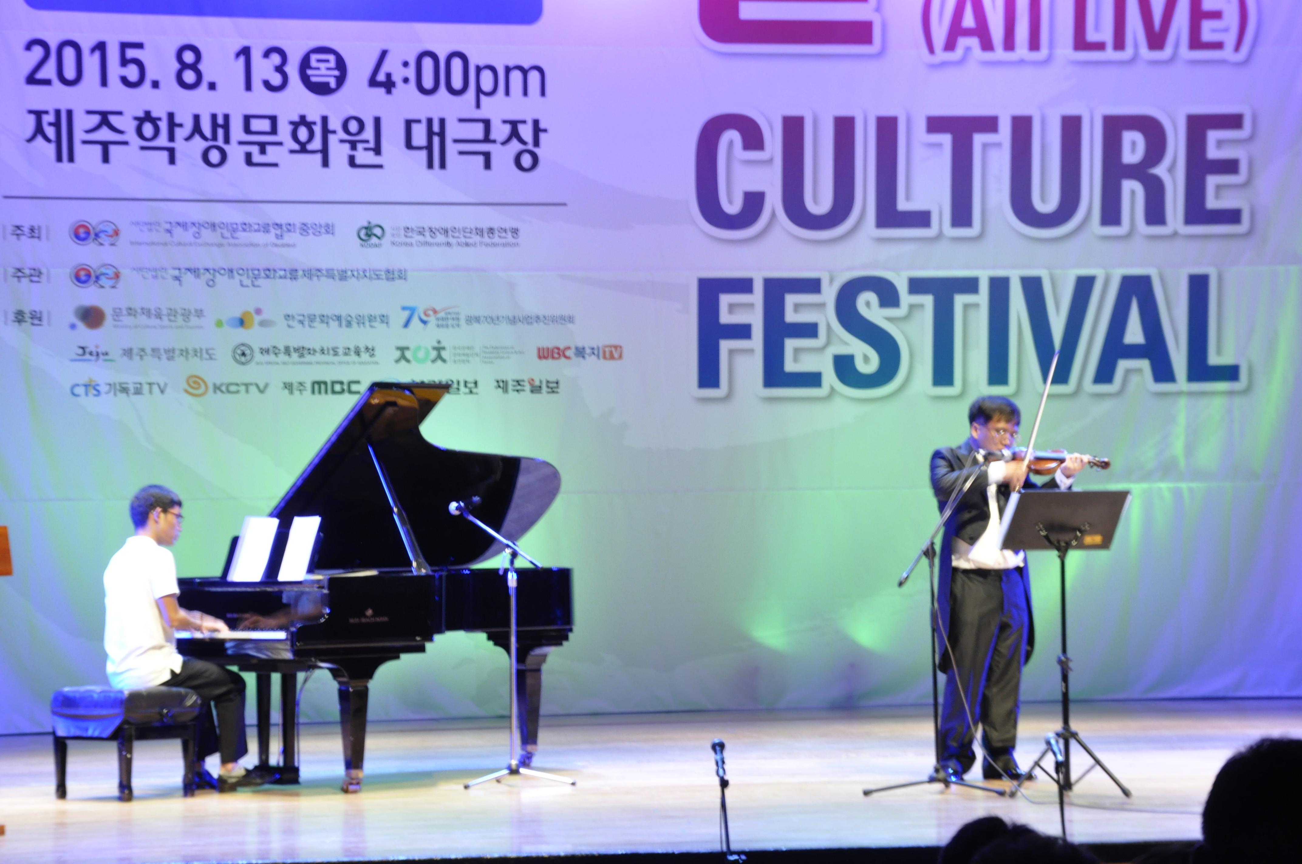 바이올린 김요섭.JPG