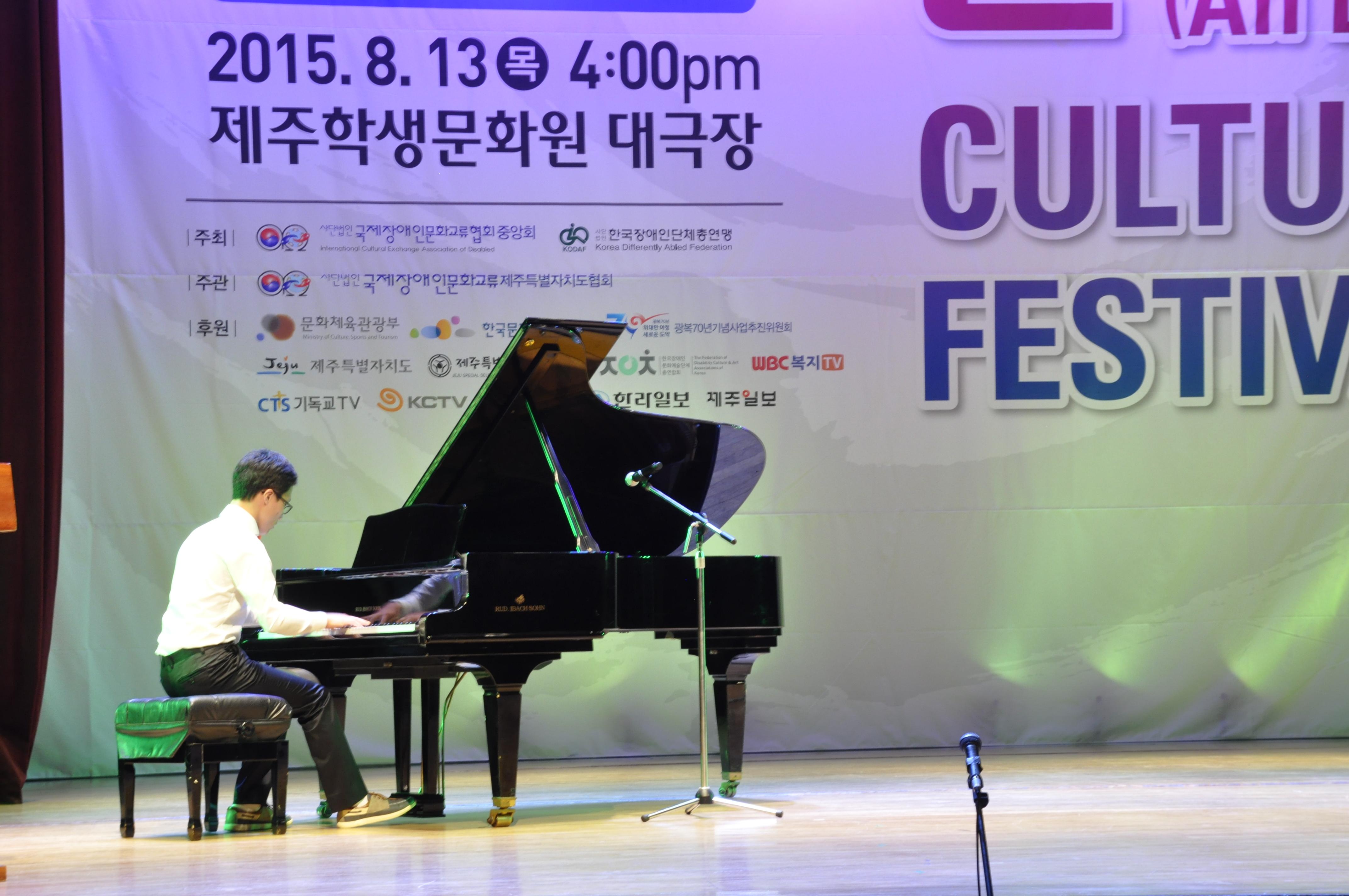 피아노 최남수.JPG