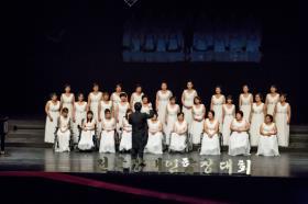 2부(경연)-대전라온여성장애인합창단.jpg