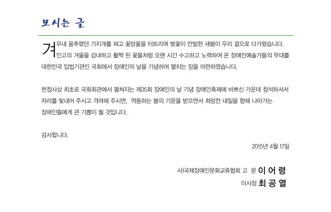 초대장 3.PNG