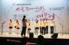2부합창예술제-뚜띠합창단.png