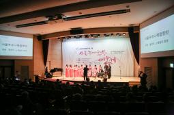 2부합창예술제-서울푸르나메합창단.png