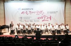 1부기념식-특별공연.png