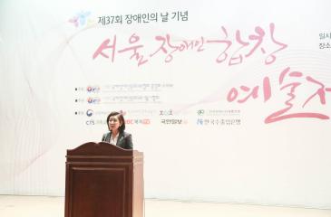 1부기념식-축사-나경원.png