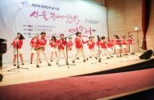 2부합창예술제-축하공연(코리아주니어빅밴드).png
