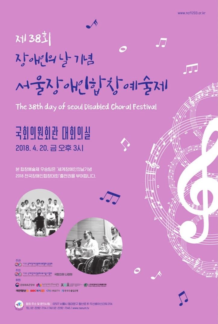 사본 -국장협희망콘서트포스터_수정0818-3.jpg