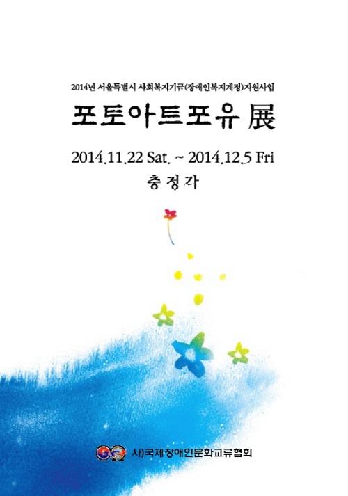 p_p_포아포유-포스터1.jpg
